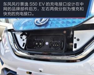 景逸S50 EV实拍东风风行景逸S50 EV