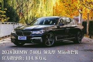 宝马7系《易探究竟》之BMW 7系图片