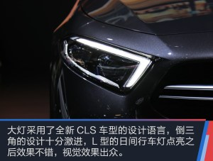 AMG CLS级抢先实拍AMG CLS 53图片