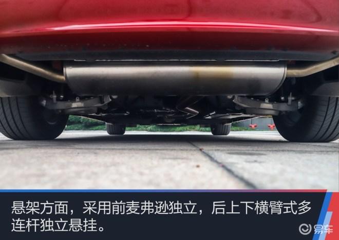 试驾福特新蒙迪欧插电混动版 除了省油还特别舒适