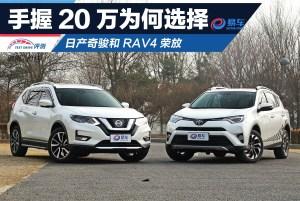 RAV4荣放图解