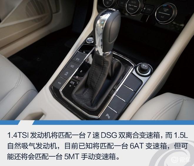 朗逸抢先试驾上汽大众朗逸Plus 表现均衡/设计提升