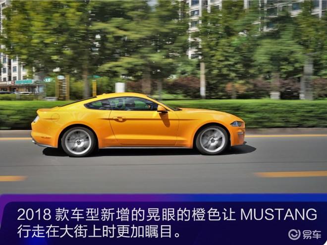 不只是异性交友神器 福克斯RS车主评MUSTANG 2.3T