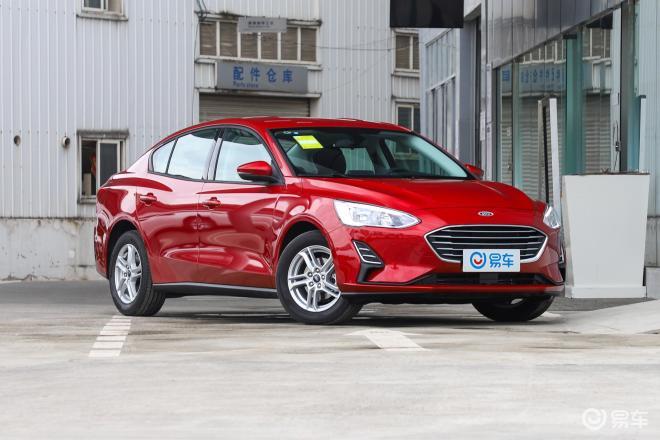 【全款买新车】【福克斯】上新长安福特福克斯报价图片参数全信网在线买新车