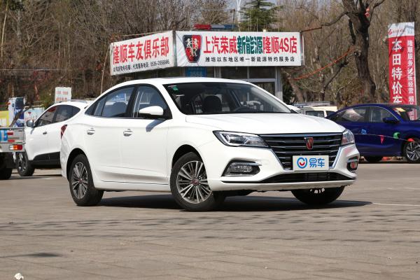 【优惠荣威i5置换野马1.5万元_汽车高达】-易车网福特新闻和奥迪Q5买哪个图片