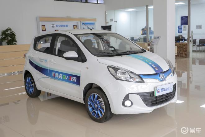 【全款买新车】【奔奔EV】上新长安汽车新能源奔奔EV报价图片参数全信网在线买新车