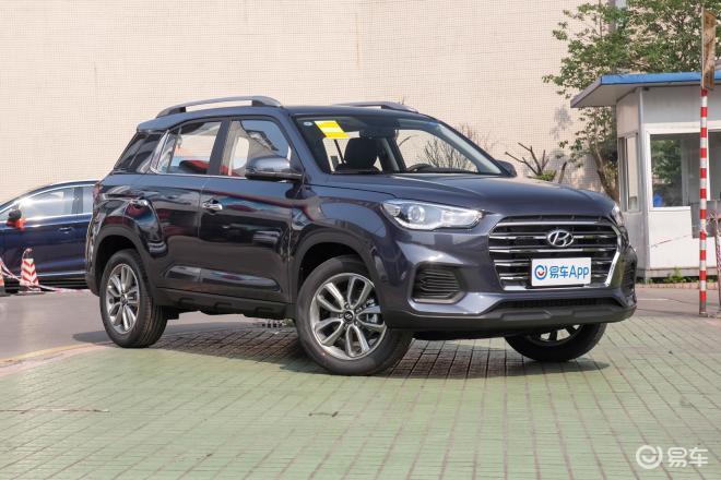 【全款买新车】【现代ix35】上新北京现代现代ix35报价图片参数全信网在线买新车