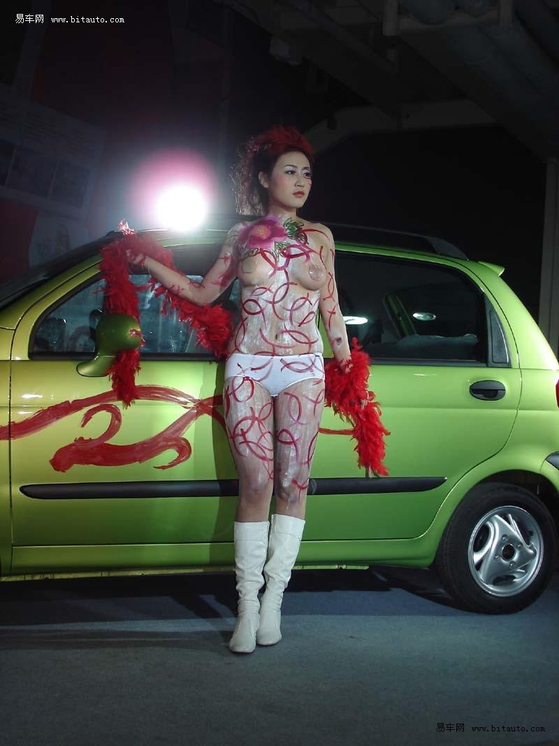 盘锦汽车网 香车美女 彩绘车模
