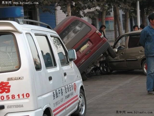福莱尔车祸现场 5 5高清图片