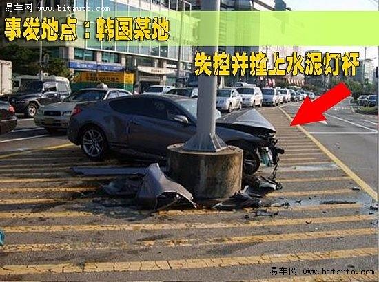 现代劳恩斯车祸 高清图片