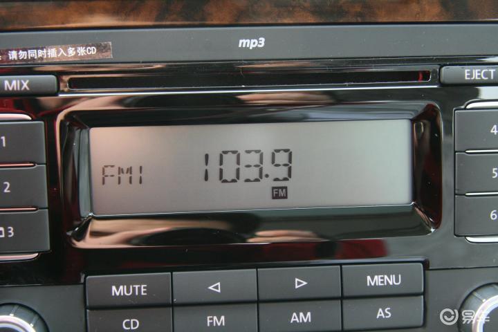 【宝来 1.6l 自动豪华音响显示屏图片】-易车网bita
