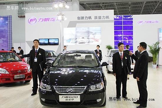 自主新贵 力帆X60登陆武汉国际车展