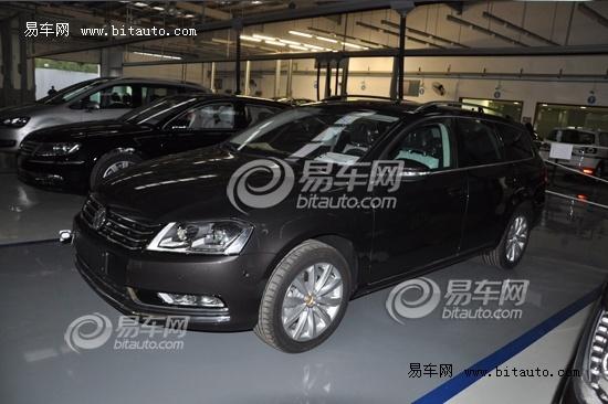 广州车展将上市 PASSAT B7旅行版最新谍照