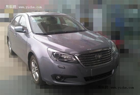 奔腾B90清晰无伪谍照预计4月北京车展发布