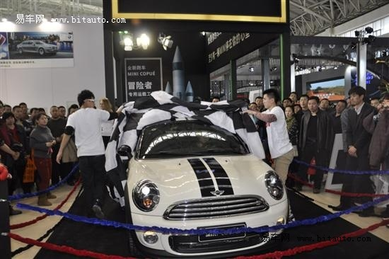 【图文】mini coupe全新跑车春季车展震撼上市