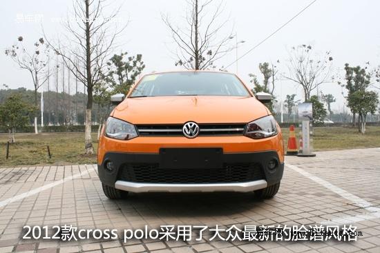 2012款cross polo展车到店 订金5000元