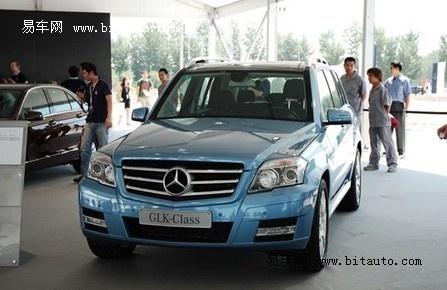 文峰奔驰:国产GLK现车到店 预提从速