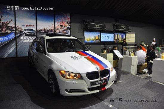 BMW 3行动城市选拔赛激情登陆呼和浩特