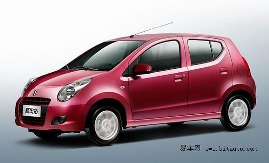 长安铃木5款热销精品家轿亮相北京车展