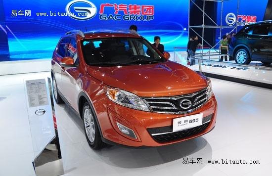 广汽集团在北京国际车展上凸现全球研发网