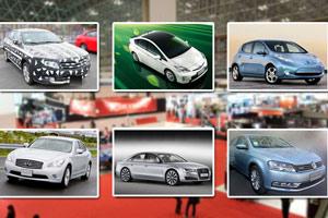 2012北京车展新车看点解析——新能源车型