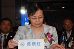 国家商务部市场体系建设司处长 陈跃红