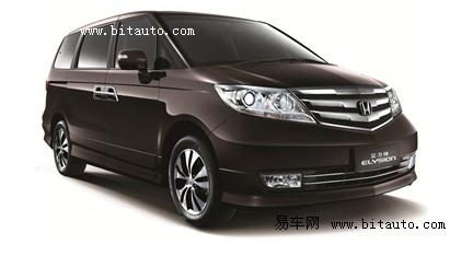 Honda艾力绅宽享全座舱代言真正的MPV