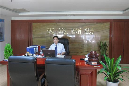 易车网专访大昌昇亚总经理王辉先生