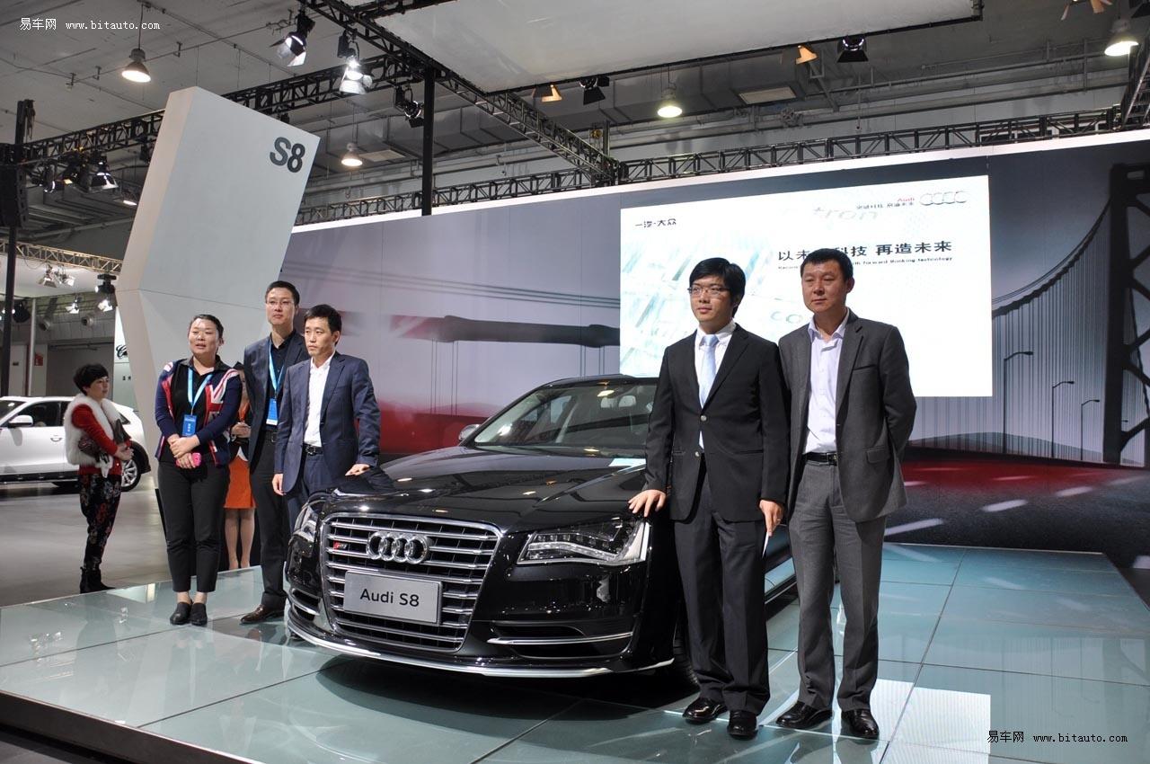 2013款奥迪S8——温州车展隆重上市