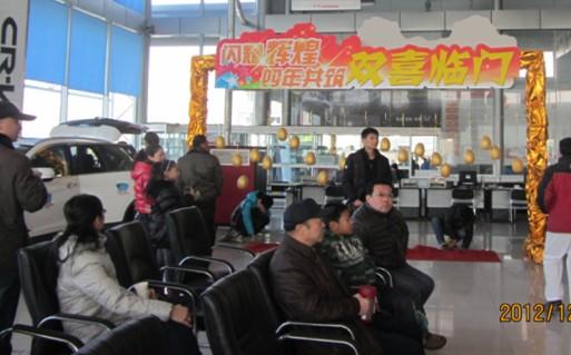 东本庞大店感恩四载 周年店庆完美落幕