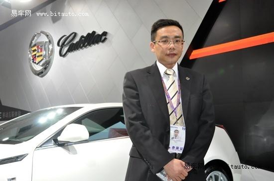 易车专访凯迪拉克轿辰凯盛总经理吕翔先生
