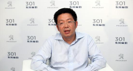 吕海涛:301拓新市场 东风标致蓄力冲