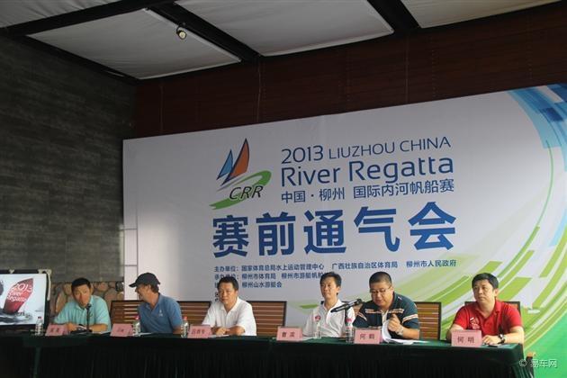 高端赛事燃情柳州 帆船运动扬帆启航