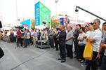 2013西安国际汽车展览会盛大开展