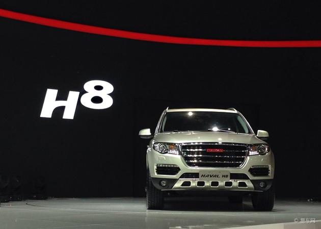 哈弗H8正式上市 售价20.18万-23.68万元