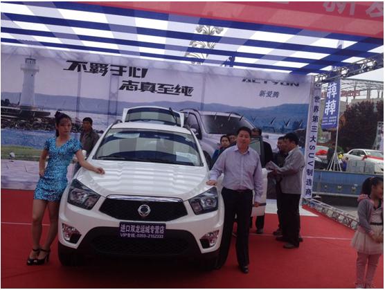 进口双龙2014新爱腾SUV锋芒登陆运城