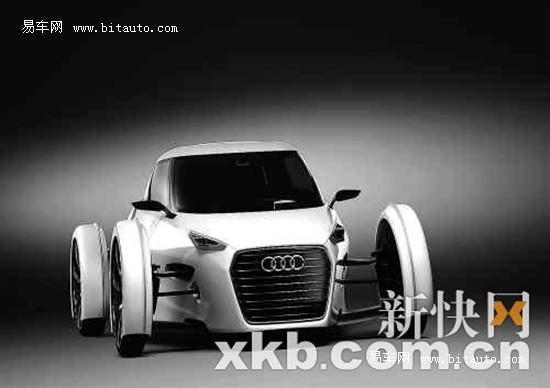 奥迪Urban概念车将量产 全球限量999台
