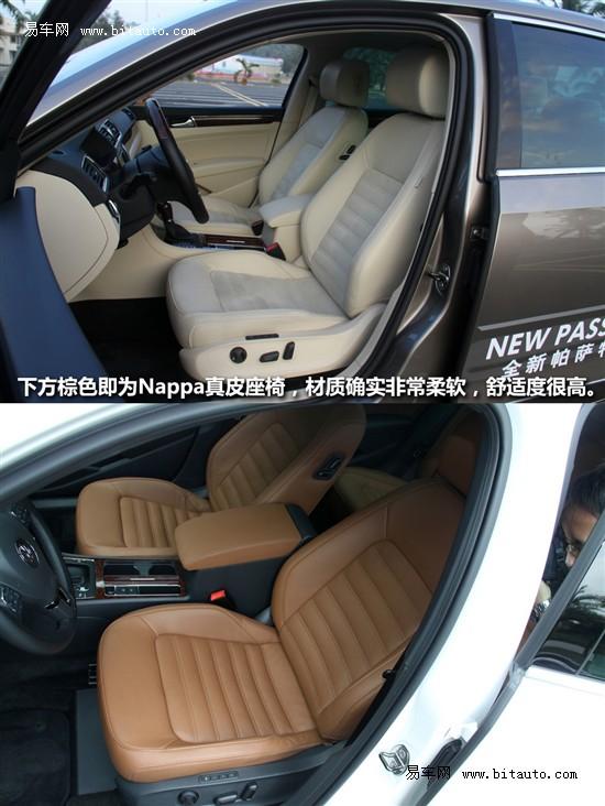 帕萨特最新款  最高优惠8万   现车充足