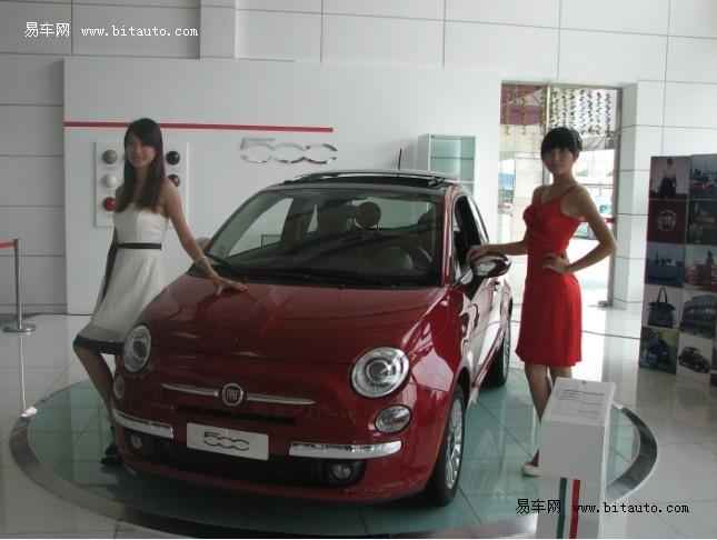 菲亚特全进口新车菲亚特500高清图片