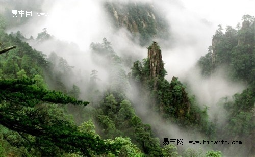 """国庆易车会""""向最美的风景出发""""魅力郴州"""