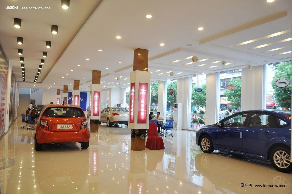 轎辰汽車城市展廳 9月18日盛大開業