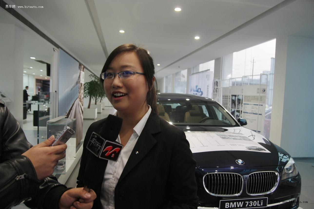 宝马扬州信宝行4s店市场经理李雪声接受采访