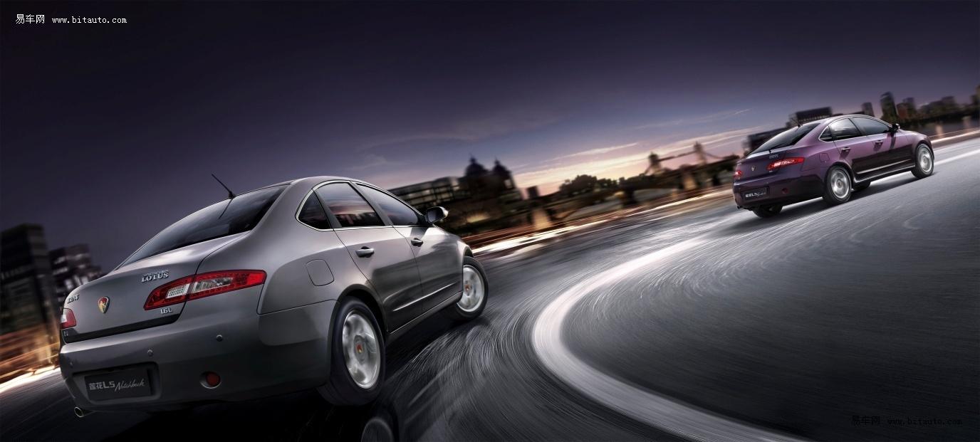 莲花l5 sportback吸纳了英国莲花汽车的欧式风格,时尚潮流以及诸多