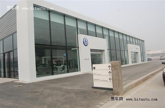 进口大众洛阳中豫4S店即将开业车已到店