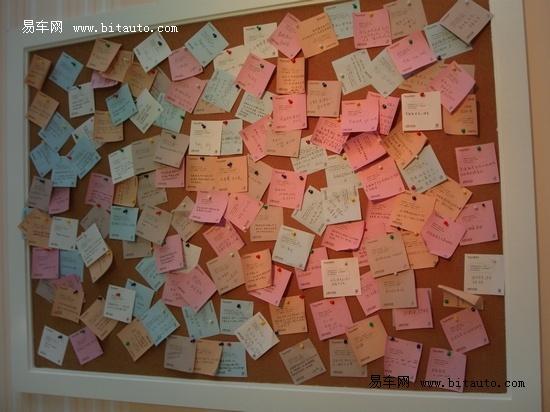 折下一只希冀幸福的纸飞机,写下自己的幸福感言,将其展示到幸福便签墙