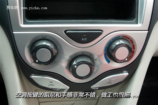 车网抢先实拍 2012款江淮同悦RS高清图片
