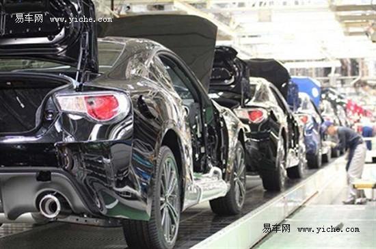 斯巴鲁BRZ丰田86新车下线仪式在日本举行
