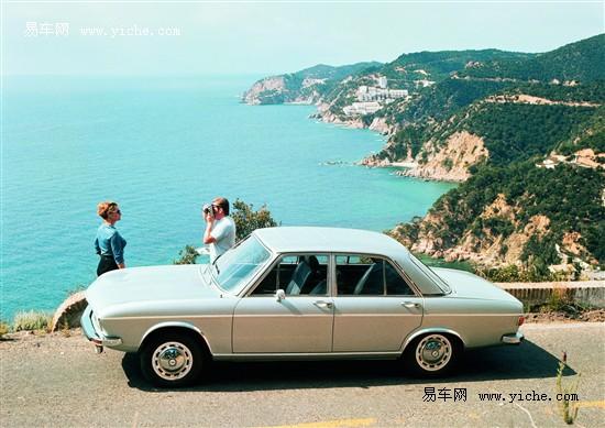 奥迪品牌高档C级车历史 44年七百万辆荣耀