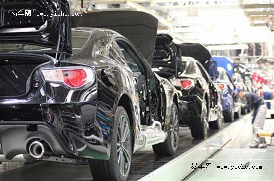 斯巴鲁BRZ新车下线仪式在日本举行