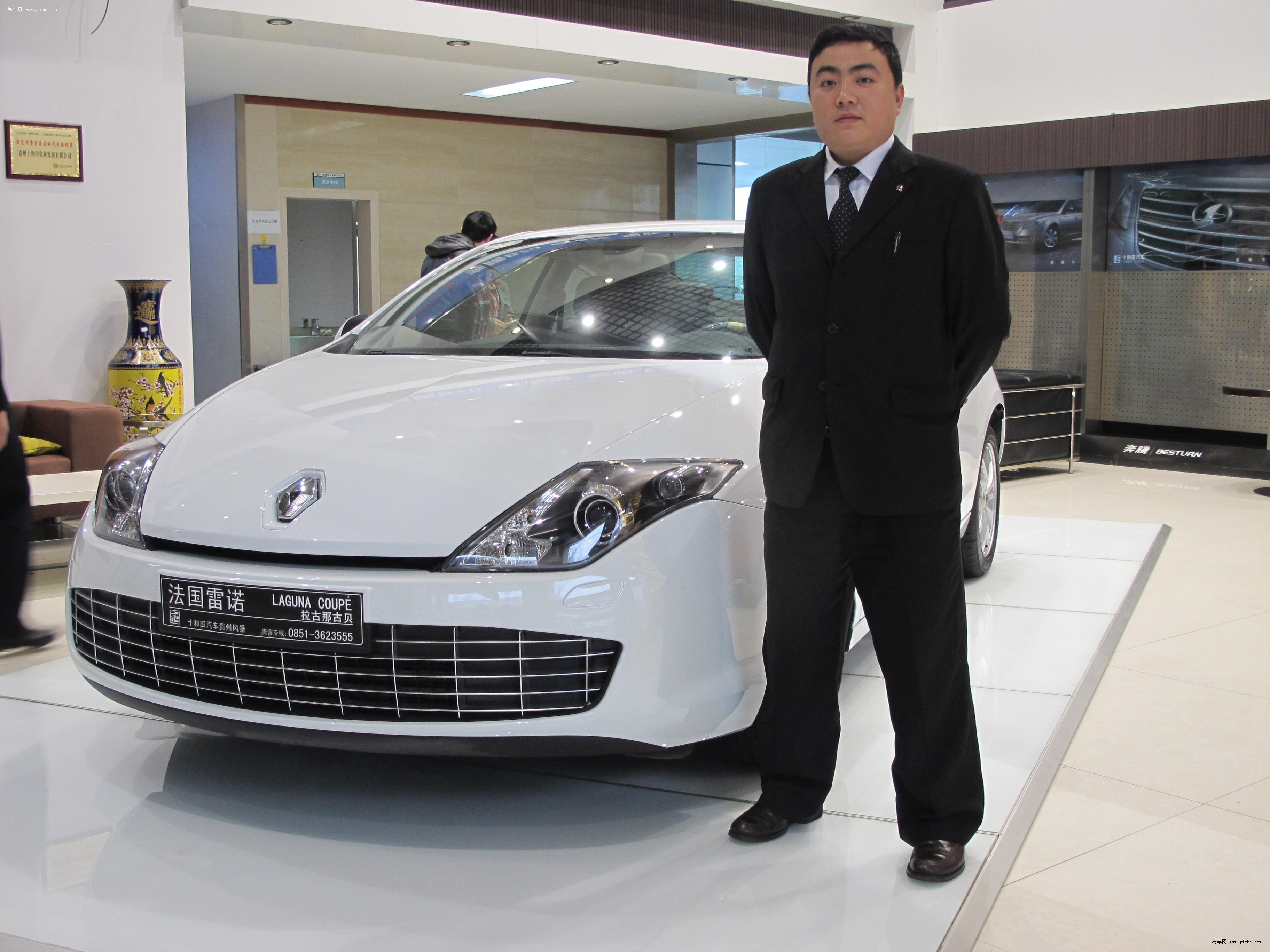 易车网专访贵州风景雷诺销售主管肖剑